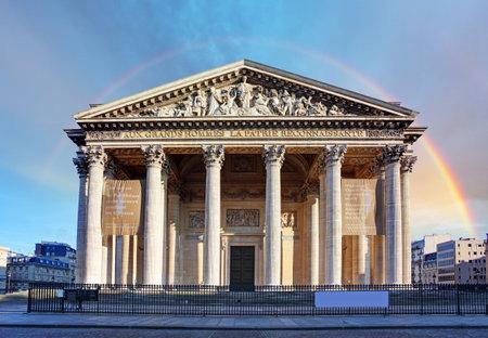 pantheon: Paris Pantheon Editorial