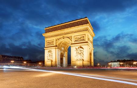 gaulle: Paris Arc de Triumph France Stock Photo
