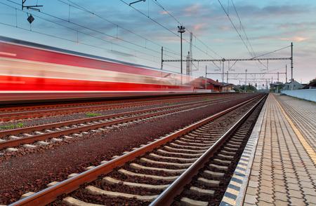 Speed Train in station Archivio Fotografico
