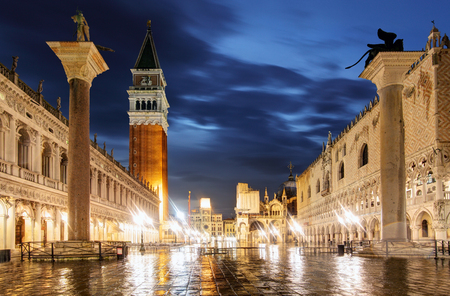 piazza san marco: San Marco square in the evening, Venice Italy. Stock Photo