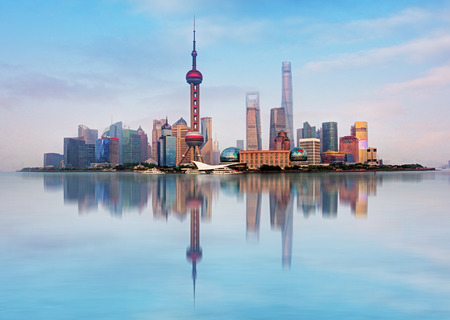 Shangahi skyline, China. Stock Photo