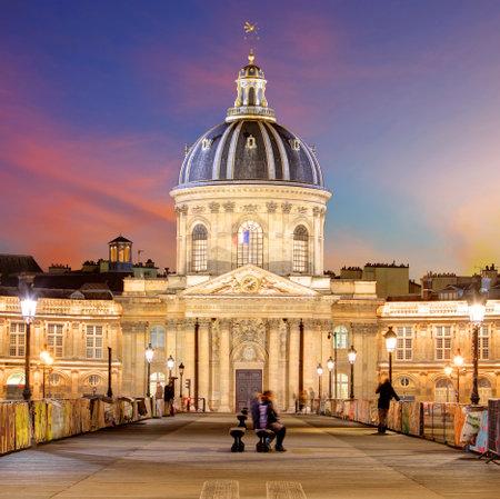 academie: France institute - academy of literature in Paris