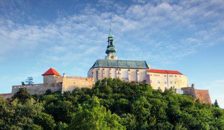 slovakia: Slovakia - Nitra castle Editorial