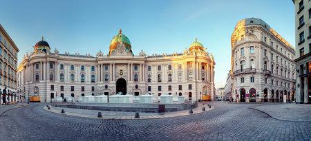 Vienna - Hofburg Palace, Austria Redakční