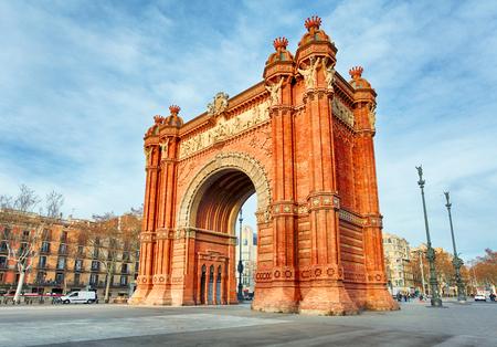 triumphal: Barcelona, Arc de Triomph, Spain Stock Photo
