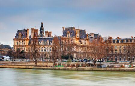 ville: View of Hotel de Ville (City Hall) in Paris , France