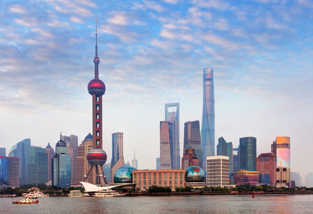 pudong district: Shanghai skyline, China.