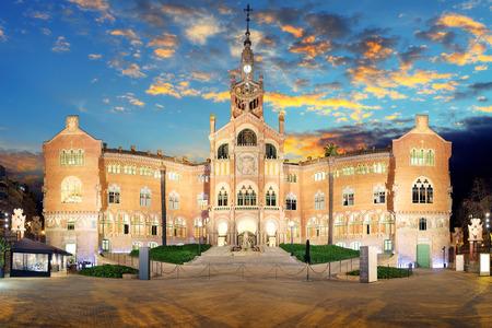 Barcelona - Hospital de la Santa Creu i de Sant Pau Stock Photo