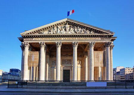 pantheon: Paris Pantheon Stock Photo