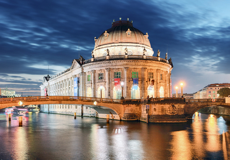 Bode Museum, Berlin, Germany Reklamní fotografie