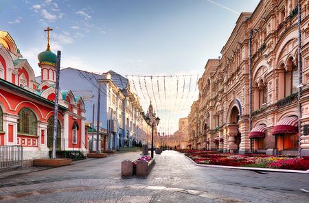 Moscow Tverskaya street at day Reklamní fotografie