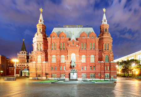 Moscow -  State Historical Museum at Red Square, Russia