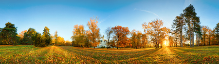 Autumn park with sun and forest - Panorama Reklamní fotografie