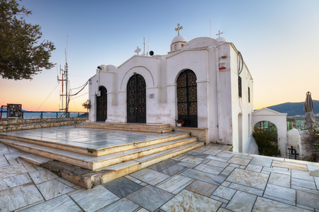 Saint Georges chapel on top of Mount Lycabettus in Athens Reklamní fotografie