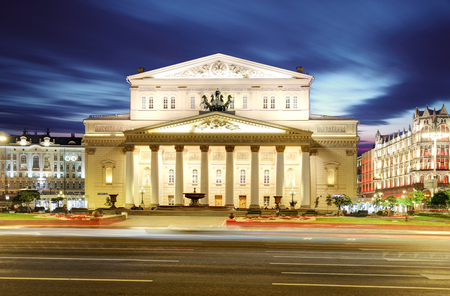 Bolshoi Theater at night  in Moscow, Russia