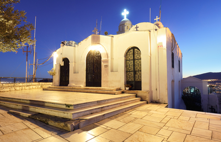 Chapel Saint Georges on top of Mount Lycabettus in Athens, Greece
