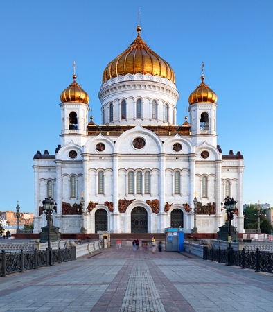Moscow - Cathedral of Christ the Savior, Russia Banco de Imagens