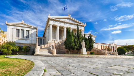National and Kapodistrian University of Athens - Greece 報道画像