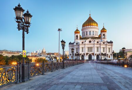 Moscow - Cathedral of Christ the Savior, Russia Stok Fotoğraf