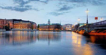 Stockholm, Sweden. Riksdag (parliament) building. Stok Fotoğraf