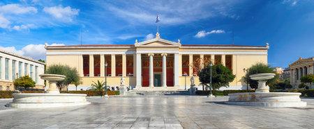 National and Kapodistrian University of Athens - Greece Editöryel