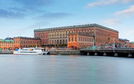 Palace in Stockholm Editöryel