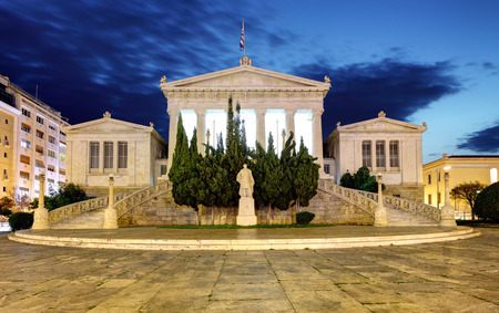 National Library of Greece at night, Athens