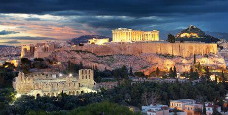 Greece - Acropolis in Athens Stock Photo