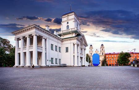 Minsk, Belarus - City hall at night