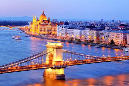 Budapest at night - Parliament, Hungary Фото со стока