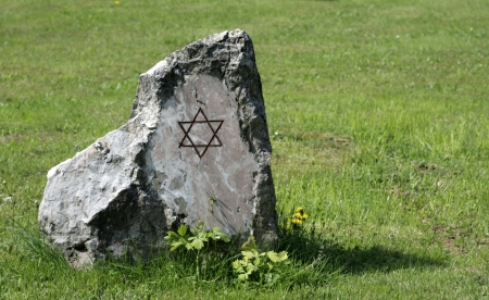 Stone with the Star of David photo