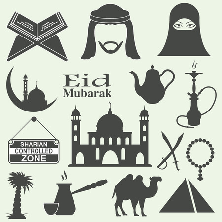 scimitar: Arabic icons set and emblems collection