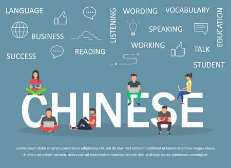 Chinese word for education with icons flat design