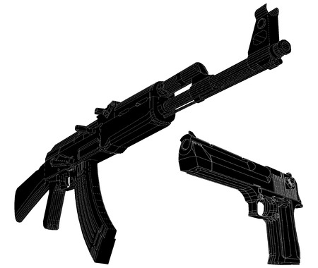 weaponry: weapon images. vector illustration 2 Illustration
