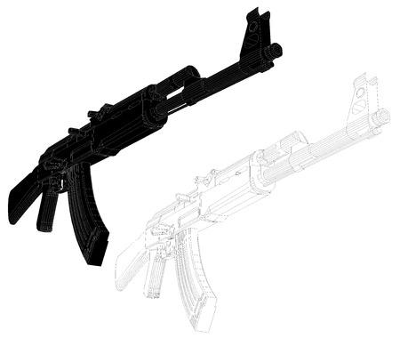 armament: gun icon symbol.  Illustration