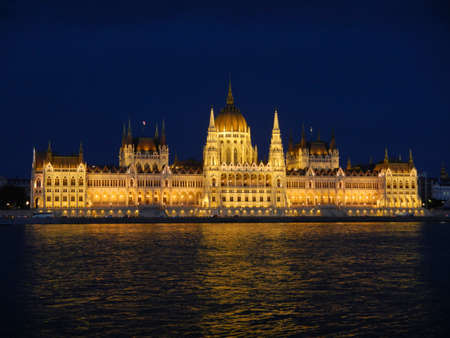 Hungarian parliament. Government seat in Hungary illuminated at night