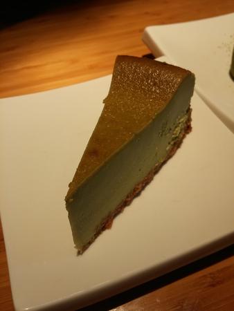 macha cake