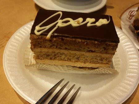 opera cake Reklamní fotografie
