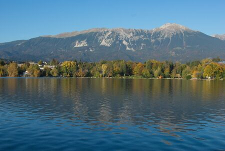bled: Mt  Stol reflection in lake Bled in the afternoon Stock Photo