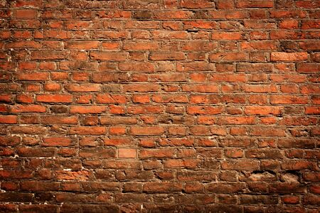 Old wall as background Stock Photo - 3939983
