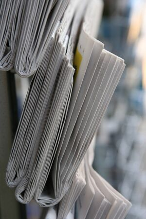 informed: Stock of newspaper close up, outdoor  Stock Photo