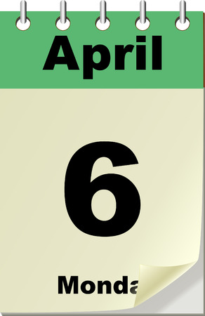 Vector illustration of calendar with bend page Illustration