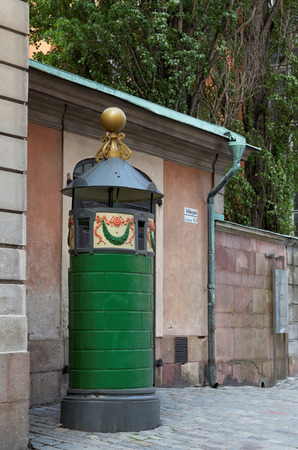 Old retro public toilet in Stockholm, Sweden