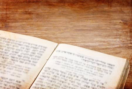 yom kipur: ancient Jewish prayer book