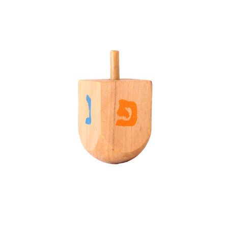 dreidel: wooden dreidel (spinning top) for hanukkah jewish holiday