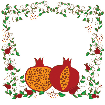 hashana: rosh hashanah vector concept - pomegranate