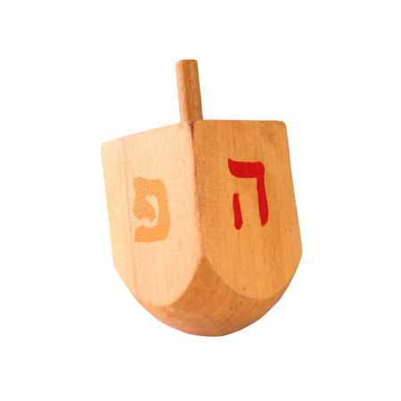 dreidel: image of jewish holiday Hanukkah