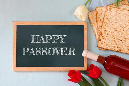 pesah: Pesah celebration concept jewish Passover holiday