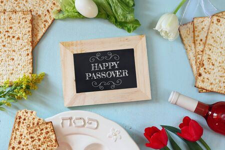 jewish: Pesah celebration concept jewish Passover holiday