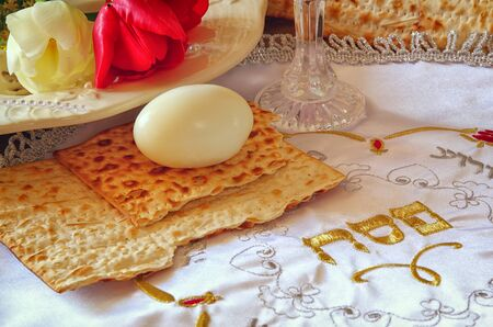 jewish: Pesah celebration concept (jewish Passover holiday)